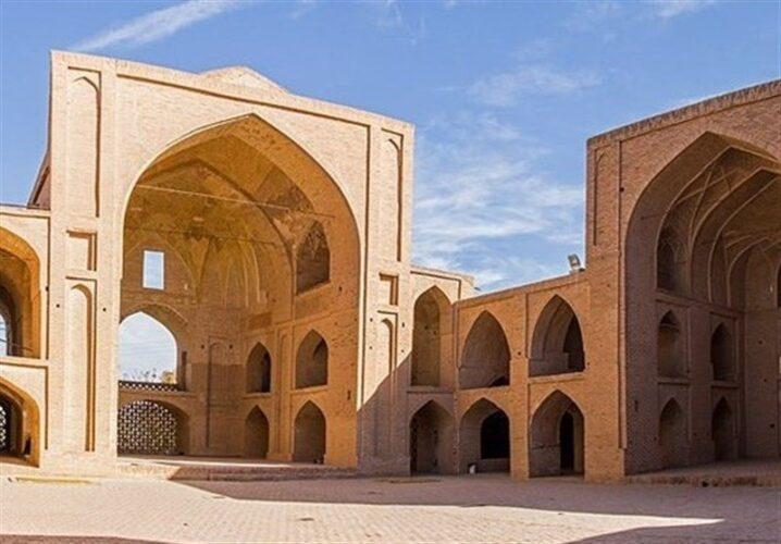 شهرستان اردستان در اصفهان