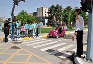 پارک آموزش ترافیک تهران