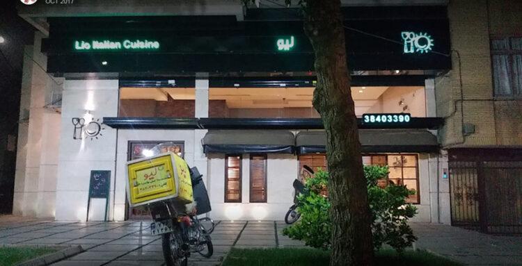 رستوران لیو مشهد