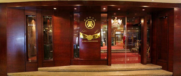 معروف ترین رستوران مشهد، رستوران پسران کریم