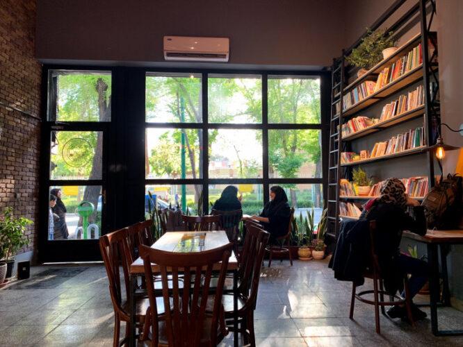 کافه رستوران رادیو اصفهان