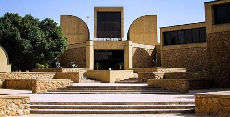 جاهای تاریخی تهران موزه هنرهای معاصر
