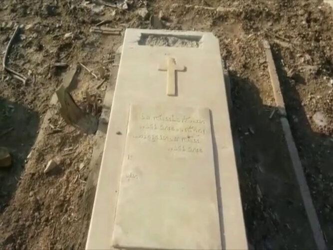 آرامگاه ارامنه آبادان