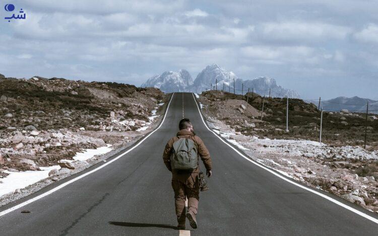 اصول سفر با پای پیاده