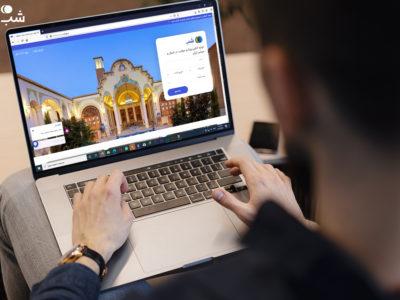 اجاره و رزرو آنلاین ویلا در کرونا