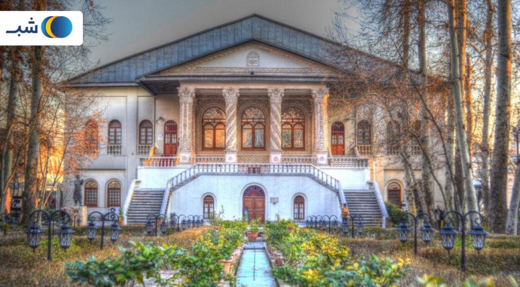 باغ فردوس تهران