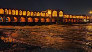 کافه و رستوران اصفهان